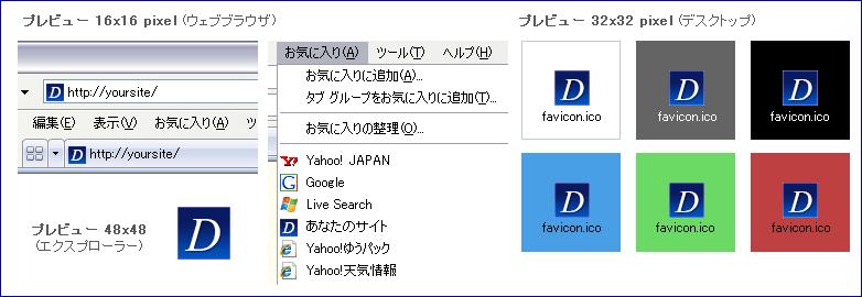 2013-0808-2