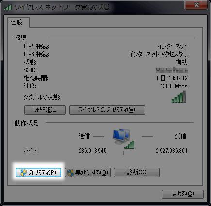 2014-0713-02