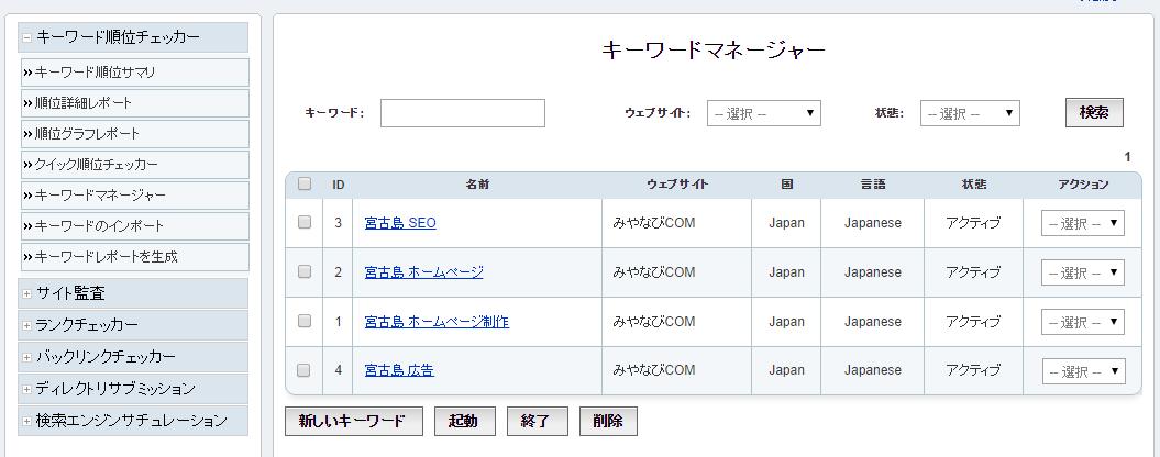 2014-0802-07