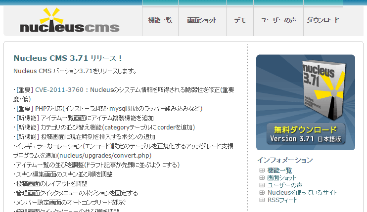 nucleus cms v3.7.1